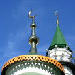 Stock Photo: Mardjani mosque in Kazan
