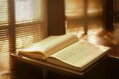 Koran - holy book of Muslims — Stock Photo