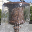 Moscow, fountain near Big theatre - Foto Stock