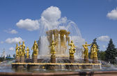 """Moscow, fountain """"Friendship of Nations"""" in main exhibition cent — Stock Photo"""