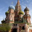 St. Basil's (Pokrovskiy) cathedral in Moscow. — Stock Photo