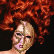 The Venetian mask - Stock Photo
