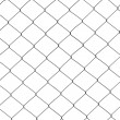 Stock Photo: Wire fence isolated on white background