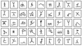 Hand draw sport symbols isolated on white background — Stock Photo
