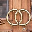 Stock Photo: Wedding office door