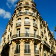 Beautiful house in Paris — Stock Photo #6318333
