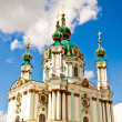 Royalty-Free Stock Photo: Church in ukraine