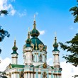 Church in ukraine — Stock Photo #6440302