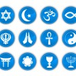 Religion icons blue — Stock Vector