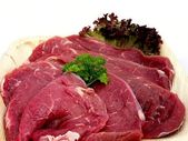 Raw beef for frying or as a steak — Stock Photo