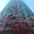 Stock Photo: Torre Agbar