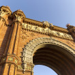 Arco de Triunfo - Stock Photo