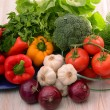 Composition with variety of raw vegetables — Stock Photo