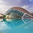 Hemisferic in The City of Arts and Sciences Valencia, Spain — Stock Photo