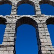 Aqueduct of Segovia — Stock Photo