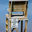 Life Guard off Duty chair — Stock Photo #5443079