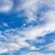 Background of Clouds and blue sky — Stock Photo