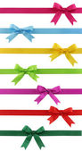 Ribbons collection — Stock Photo