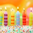Birthday candles — Stock Photo #5566461