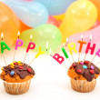 Stock Photo: Happy birthday letter candles