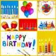 Royalty-Free Stock Photo: Birthday collage