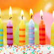 图库照片: Birthday candles