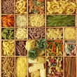 Italian pasta collection - Stock Photo