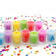 Birthday candles — Stock Photo #6034588