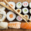 Stock Photo: Fresh Sushi