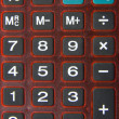 Calculator — Stock Photo #6077908