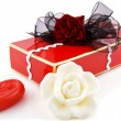 Luxury decorative gift box — Stock Photo
