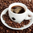 Foto Stock: Cup of cofee