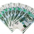 Stock Photo: Eight thousands rubles banknotes