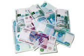 Small pile of rubles — Stock Photo