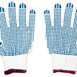 Stock Photo: Pair of new work gloves