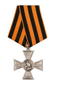 Medal of the 200 th anniversary of St. George's Cross — Stock fotografie