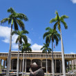 Hawaii State Capitol Building — Stock Photo #5470726