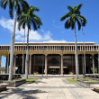 Hawaii State Capitol Building — Stock Photo #5470729