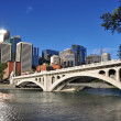 Calgary Skyline - Stock Photo