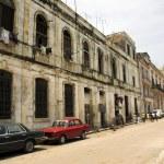 Havana Cuba — Stock Photo #5746277