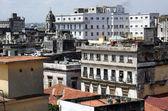 Havana streets — Stock Photo