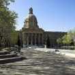 Alberta Legislature Building. — Stock Photo