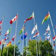 Stock Photo: Flags of world