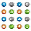 Stock Vector: Glossy buttons - Office and Business icons