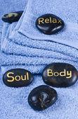 Massage stone — Stock Photo