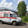 Ambulance in the hospital yard. — Stock Photo