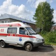 Ambulance in the hospital yard. - Stock Photo