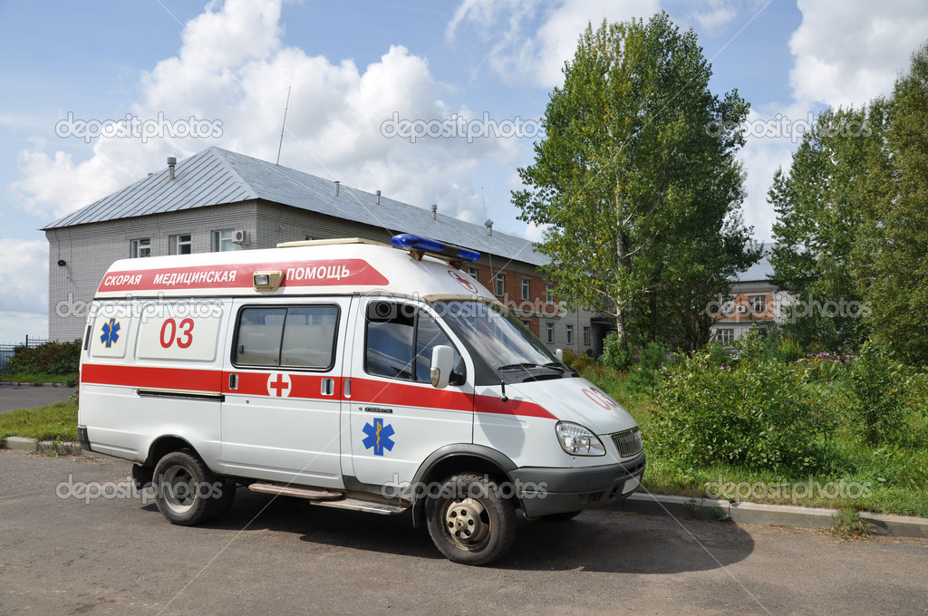 Ambulance in the hospital yard. Medical transportation. — Stock Photo #6004052
