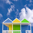 Stock Photo: Colored beach huts