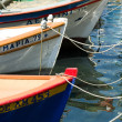 Traditional greek fishing boats in harbour — Stock Photo